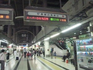 ueno_st.-super_hitachi-jp